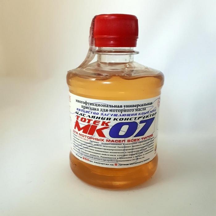 Тотек МК-07