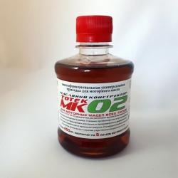 Тотек МК-02